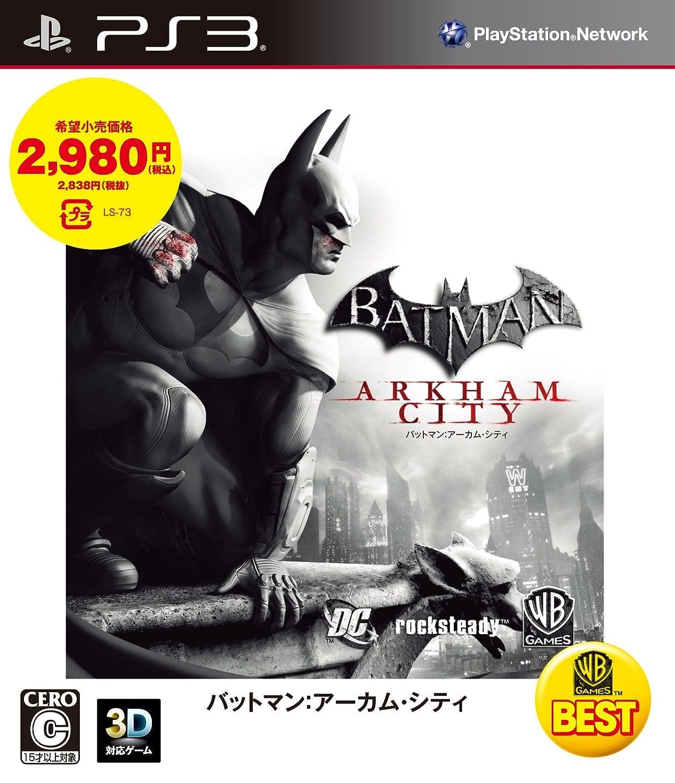 Batman: Arkham City cheap PlayStation3 the Outlet SALE Version Impor Japan Best