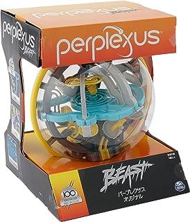 Spin Master パープレクサス オリジナル