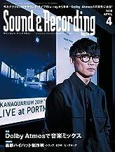 表紙: サウンド&レコーディング・マガジン 2020年4月号 | サウンド&レコーディング・マガジン編集部