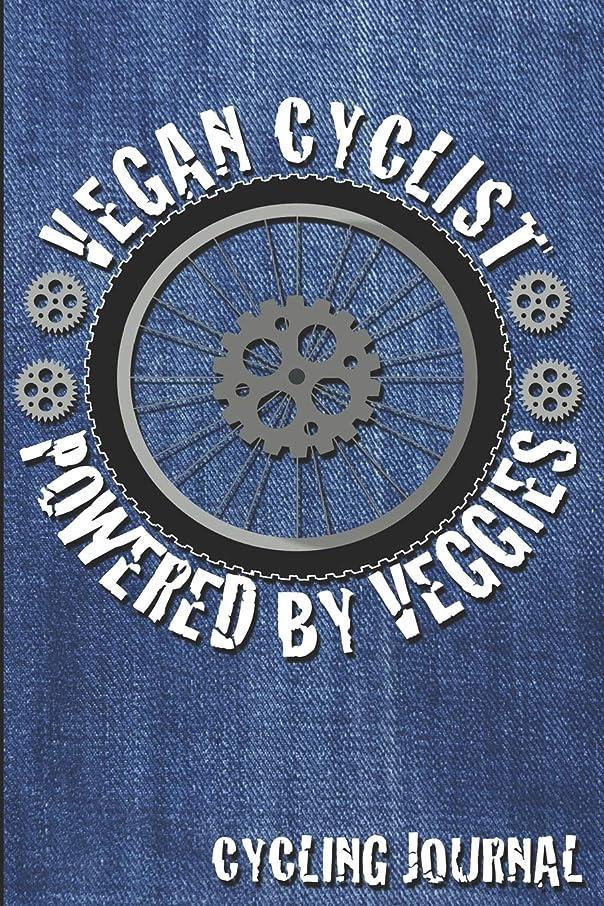 キロメートル習熟度献身Vegan Cyclist Powered By Veggies: Cycling Journal