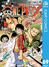 表紙: ONE PIECE モノクロ版 69 (ジャンプコミックスDIGITAL) | 尾田栄一郎