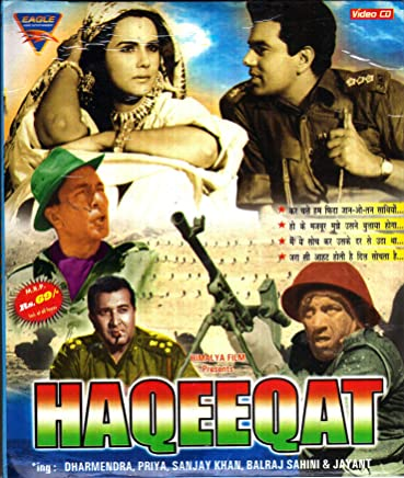 Haqeeqat Hindi Movie VCD 2 Disc Pack