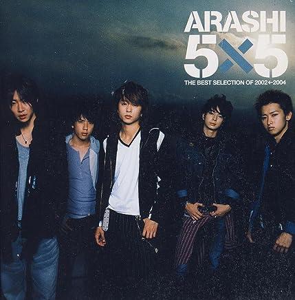 岚:5×5(2002-2004精选)(CD)