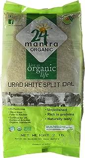 24 Mantara 24 Mantra Organic Urad White Split - 2 Lb,, ()