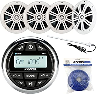 Kicker KMC2 Marine Boat Yacht Gauge Style AM/FM Stereo Receiver Bundle Combo With 4x 6.5