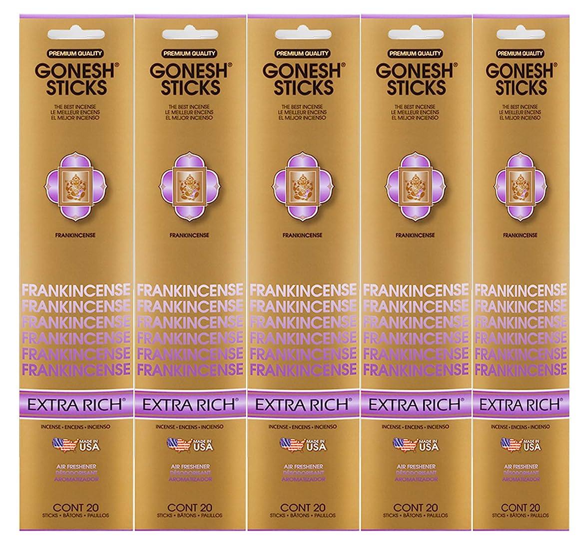 リラックスした破滅月Gonesh Incense Sticks Extra Richコレクション?–?Frankincense 5パック(合計100?)