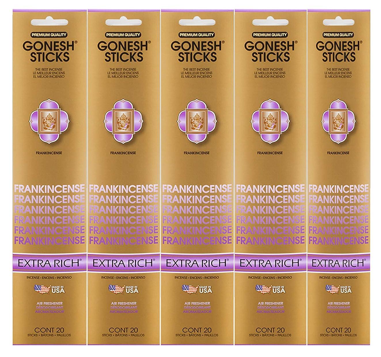 バックアップ道徳の省略するGonesh Incense Sticks Extra Richコレクション?–?Frankincense 5パック(合計100?)