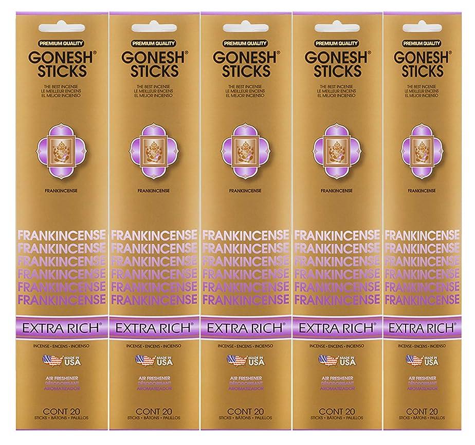 困惑するマラソン白雪姫Gonesh Incense Sticks Extra Richコレクション?–?Frankincense 5パック(合計100?)
