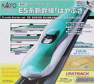 KATO Nゲージ スターターセット E5系新幹線 はやぶさ 10-011 鉄道模型入門セット 緑