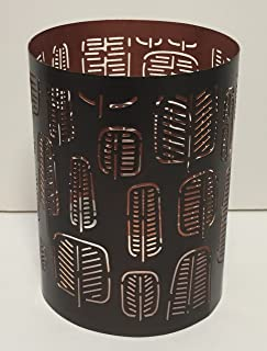 Scentsy Silhouette Wrap - Warmer NOT Included (Tribal Trees Warmer Wrap)