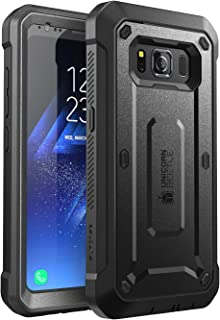 phone cases for galaxy s8 active