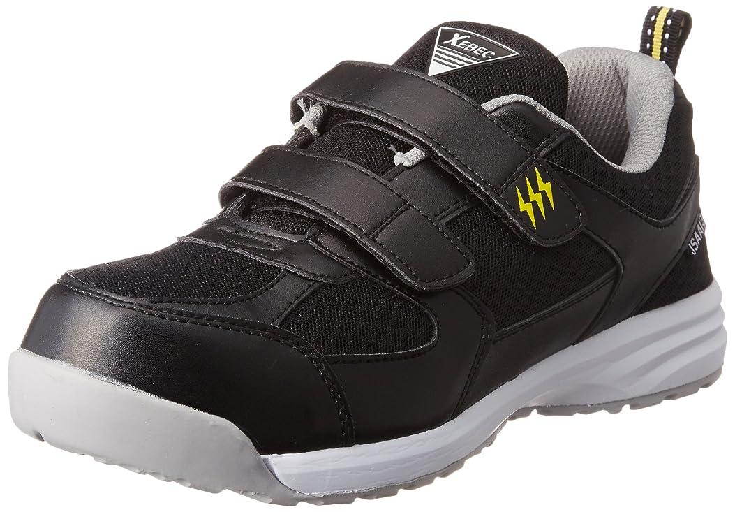 モック署名不信安全靴 85112 JSAA規格B種認定品 静電セーフティシューズ