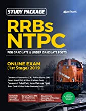 RRB NTPC Guide 2019