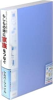 WRC ファイル シルバーファイル ポケット A4 スカイブルー SF-101-BU