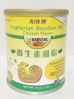Vegetarian Vegetable Bouillon Mix-Chicken Flavor (Gluten Free)