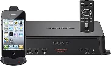 Sony XDPMU110 Digital Link Sound System (Discontinued by Manufacturer)