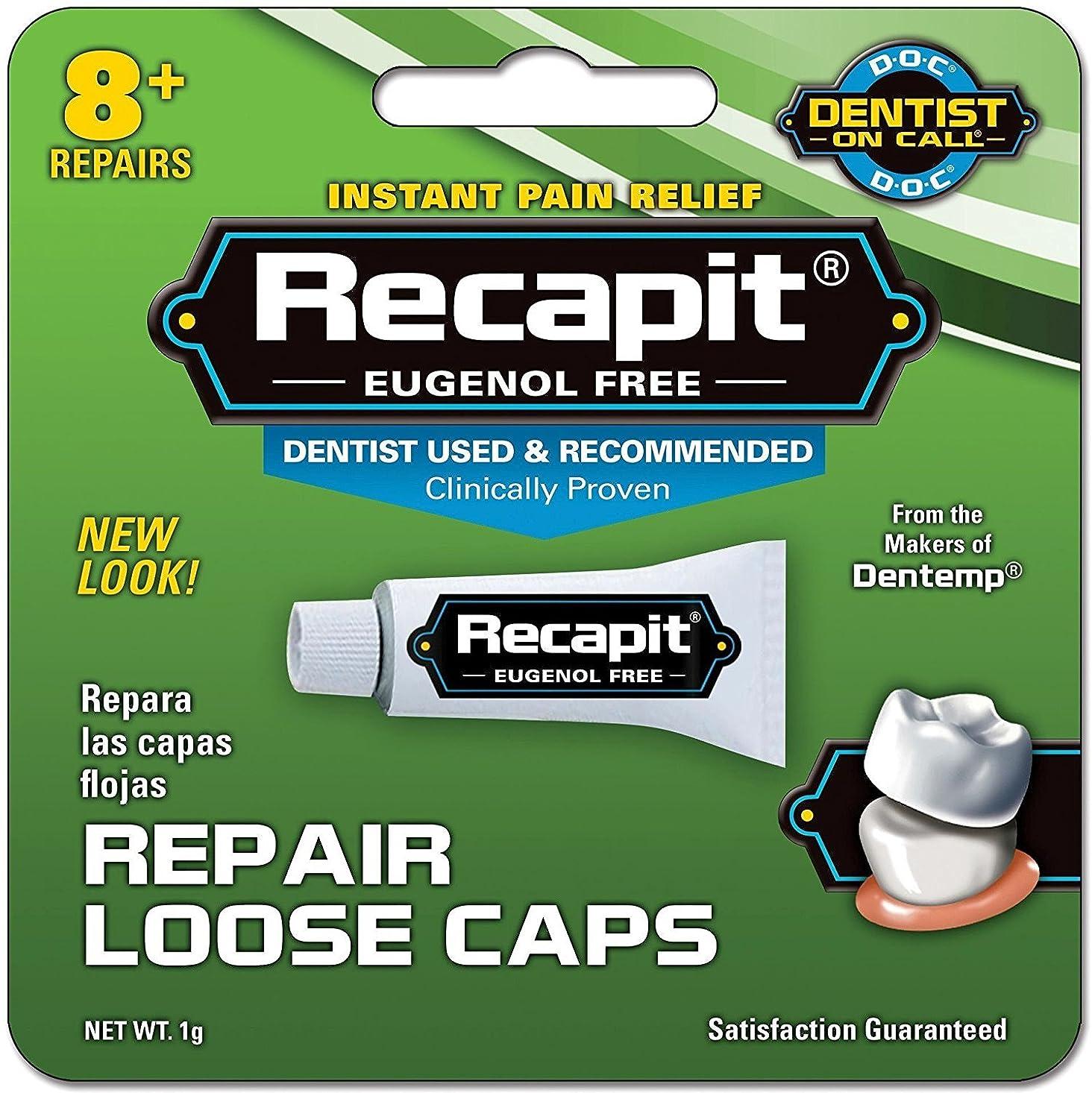 数値恥母Doc Recapitルースキャップ歯科修復 - 8つの修理、2パック