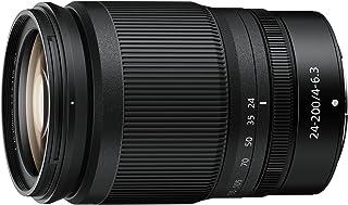 NIKKOR Z 24-200mm f/4.5-6.3 VR full-frame telezoom lens/objectief - Grote Z lens vatting voor hoogste kwaliteit beelden - ...