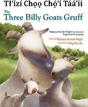 ثلاثة Billy Goats الفظ (نافاجو/باللغة الإنجليزية)