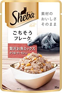Sheba Wet Cat Food Food, Fish Mix (Skipjack and Salmon), 12 Pouches (12 x 35g)