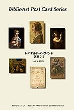 BiblioArt Post Card Series レオナルド・ダ・ヴィンチ 選集(1) 6枚セット(解説付き)