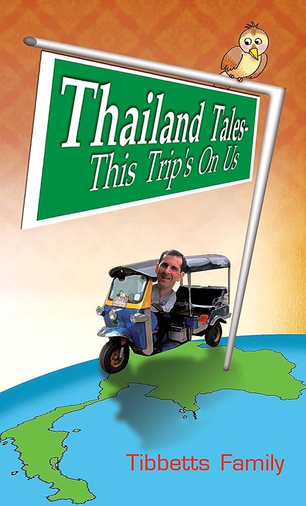 どうやら福祉深めるThailand Tales - This Trip's On Us (English Edition)