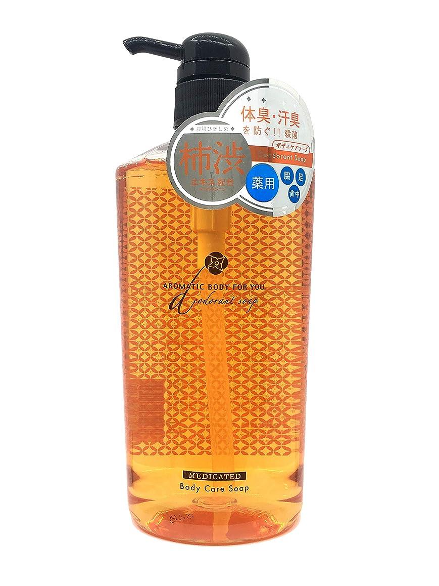 韓国ラウズ復讐ペリカン石鹸 アロマティック リキッドソープ 柿渋 620ml