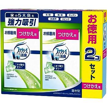 ファブリーズ 消臭芳香剤 お部屋用 置き型 すがすがしいナチュラルガーデンの香り 130g×2個