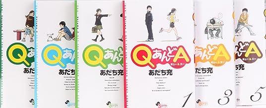 QあんどA 全6巻 完結セット (ゲッサン少年サンデーコミックス)