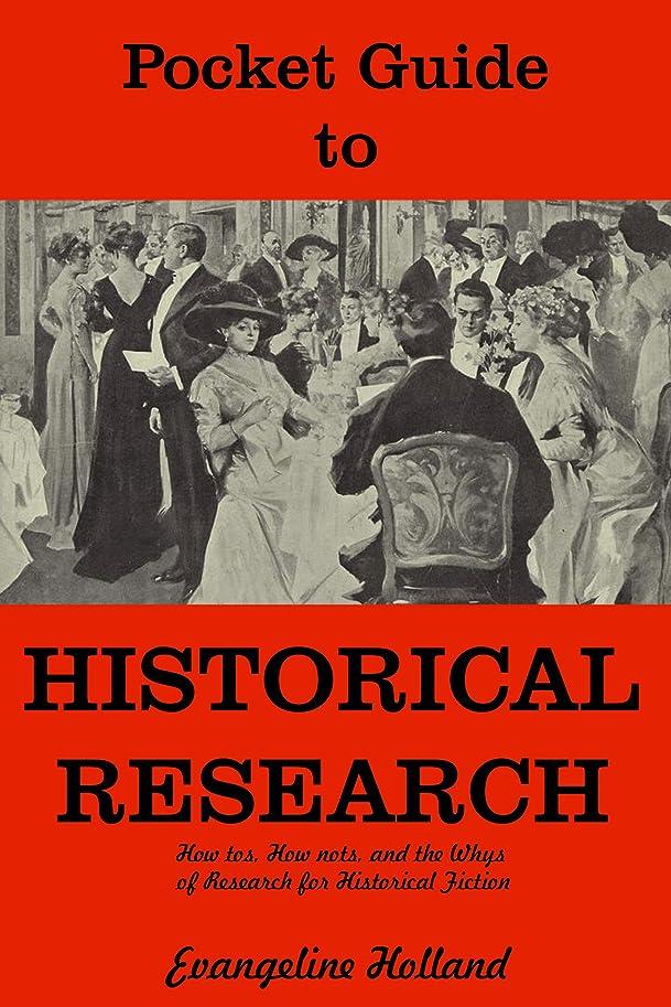 激しい心臓バクテリアPocket Guide to Historical Research (English Edition)