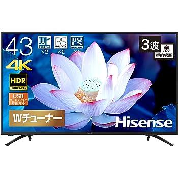 ハイセンス 43V型 4K対応液晶テレビ43F68E 外付けHDD録画対応 (裏番組録画) メーカー3年保証