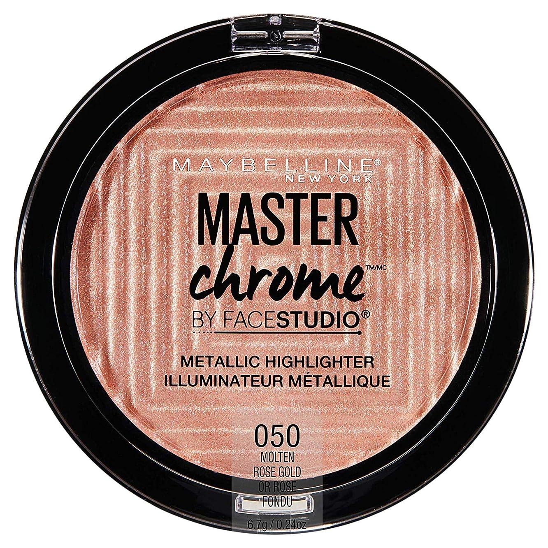 モンスター一人で巨大MAYBELLINE FaceStudio Master Chrome Metallic Highlighter - Molten Rose Gold (並行輸入品)