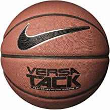 Best nike dominate basketball size 5 Reviews