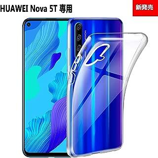 Aerku Huawei Nova 5T ケース カバー クリアスマホカバー 最軽量 TPUソフトシリコン 黄変防止 落下防止 衝撃吸収 指紋防止 滑り止め 透明 Huawei Nova 5T 専用 保護カバー クリア