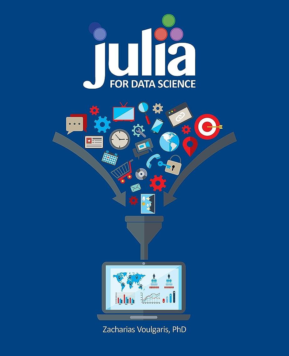 祝う機械汚すJulia for Data Science (English Edition)
