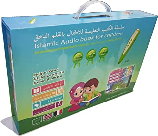 English and Islamic Audio book For Children