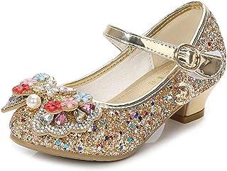 Candykids 女の子 ドレスシューズ ピアノ発表会靴 滑り止め フォーマル靴 シングルシューズ ハイヒール パフォーマンスシューズ 踊り靴