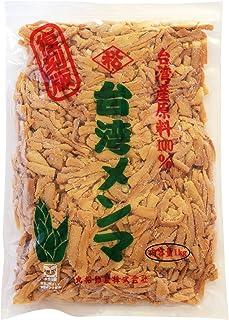 丸松物産 台湾メンマ1kg(塩メンマ・ビタミンC抜き)