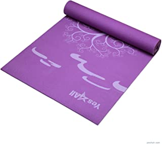 """Yes4All Premium PVC Printed Design Yoga Mat 3mm (68"""" x 24"""") – Multi Color Available – Honeycomb Non-Slip Surface & Eco Mat..."""