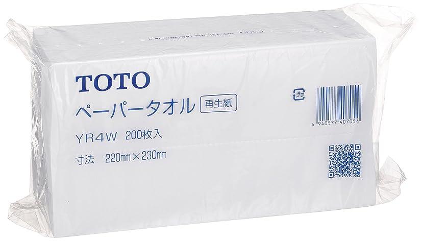 一般化する嵐の茎TOTO ペーパータオル(200枚入り) YR4W