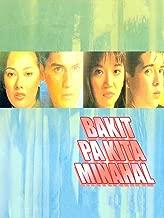 Best tagalog movies aga muhlach Reviews