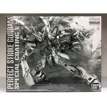 MG 1/100 パーフェクトストライクガンダム スペシャルコーティングVer. プラモデル(ホビーオンラインショップ限定)