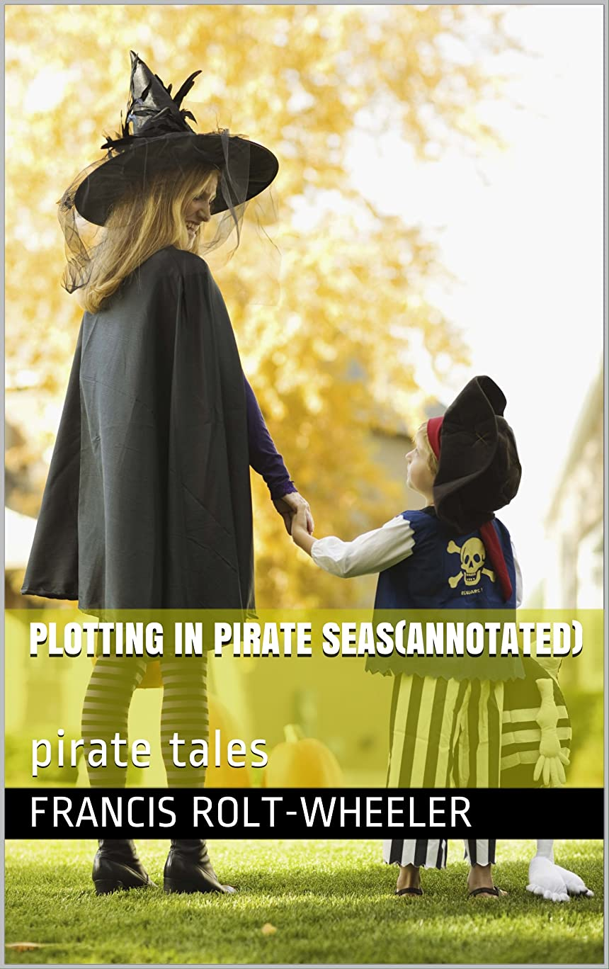 ベスビオ山確保する許さないPlotting in Pirate Seas(Annotated): pirate tales (English Edition)