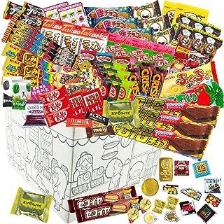 甘い物 35種 100点 詰め合わせ ホワイトデー バレンタイン チョコ チョコレート セット クッキー ギフト 駄菓子 お菓子