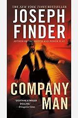 Company Man: A Novel Kindle Edition