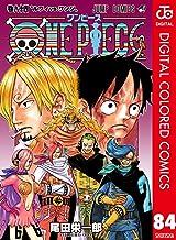 表紙: ONE PIECE カラー版 84 (ジャンプコミックスDIGITAL) | 尾田栄一郎