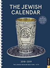 The Jewish 2018-2019 16-Month Engagement Calendar: Jewish Year 5779