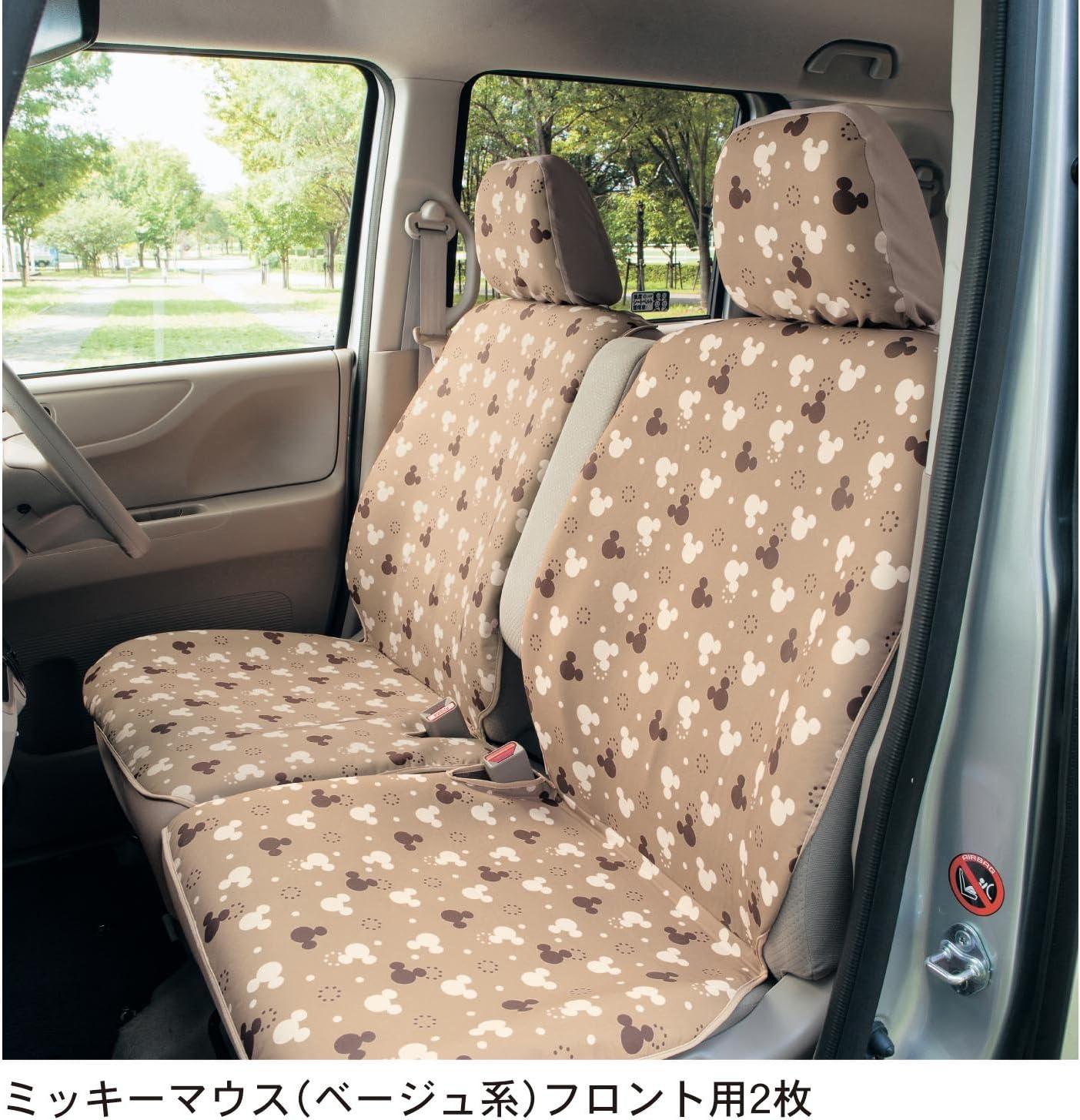 ベルメゾン 軽自動車用スウェット風カーシートカバー
