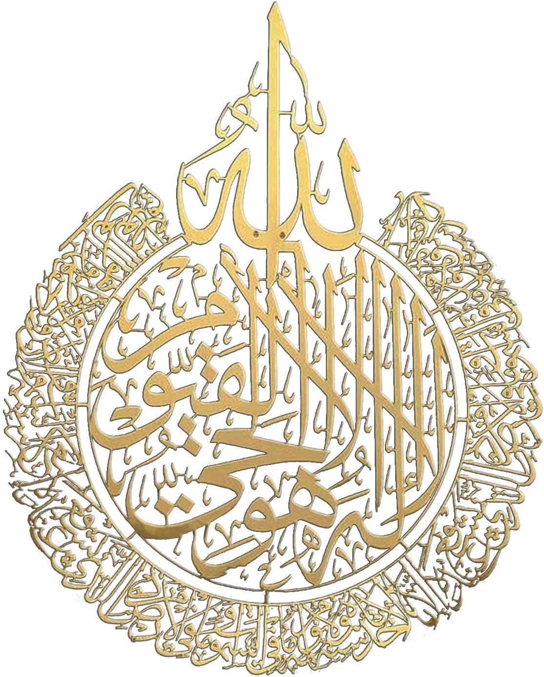 2021 Islamic Wall Art Decor - Ayatul Kursi Shiny Polished Metal Wall Decor, Islamic Calligraphy Decoration, Ramadan Decor, Islamic Wall Decor Home Decor Gift for Muslims 12Inches (Gold)