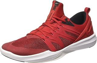 Nike Victory Elite Trainer Men's Shoes